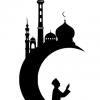 Ahlan Wa Sahlan Ya Ramadhan